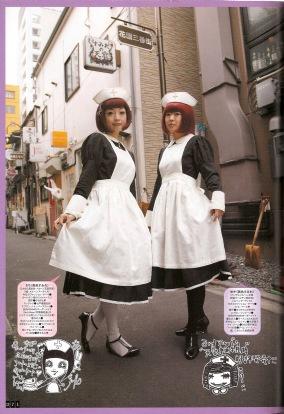 nurse lolita 1